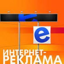 Реклама поможем детям вместе продажа товаров интернет реклама во владикавказе
